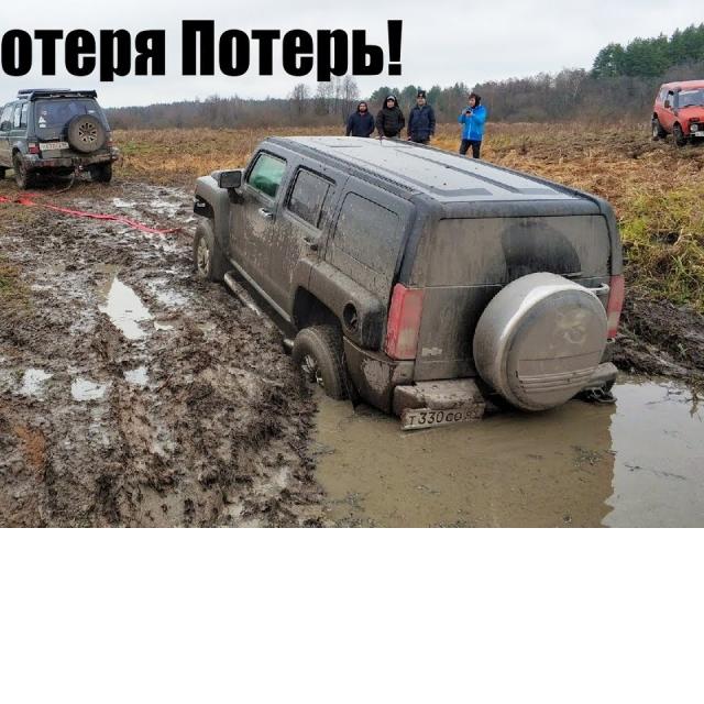 Большая Битва 4х4 Бездорожье Hummer H3 Лэнд Ровер Дефендер УАЗ Нива Дастер Крета БМВ Форд