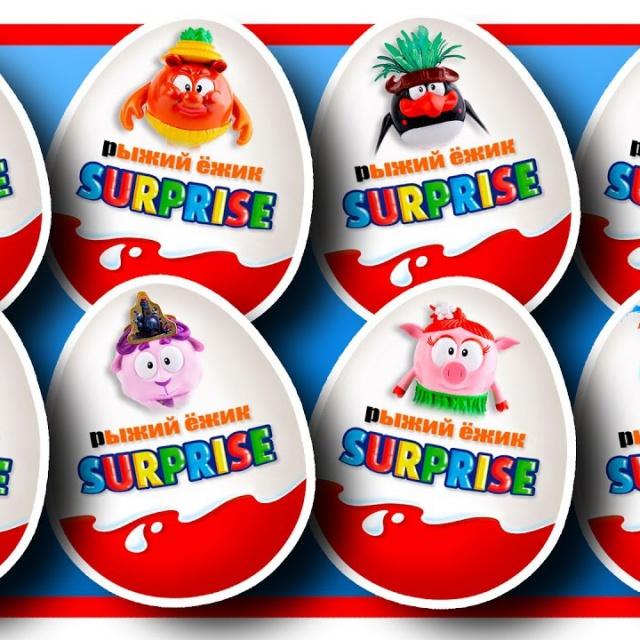 Мультики. Киндер Сюрприз. Смешарики. Новые серии для детей. Unboxing Surprise Eggs, for kids