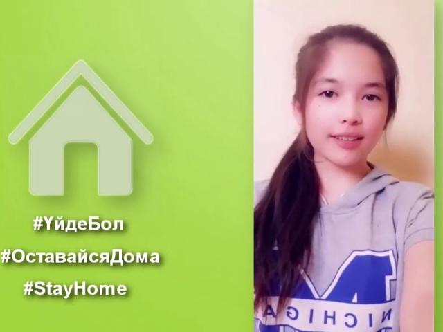 Кызылординские интеллектуалы поддержали популярный челлендж
