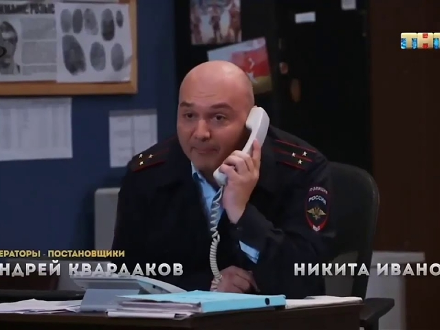 Однажды в России новая серия февраль (2020)