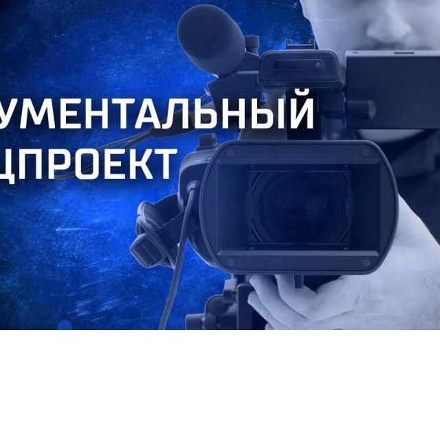 Красиво жить не запретишь Фильм 72,05.04.19  Документальный спецпроект