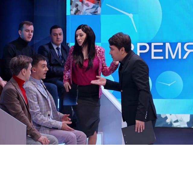 """Однажды в России-Политическое ток-шоу """"Время накажет"""""""