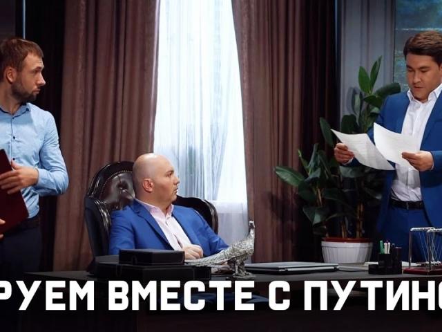 ОДНАЖДЫ В РОССИИ - ЭКЛЮЗИВНЫЙ ВЫПУСК 2020 - ONCE IN RUSSIA АЗАМАТ МУСАГАЛИЕВ НОВЫЙ СЕЗОН 2020 HD