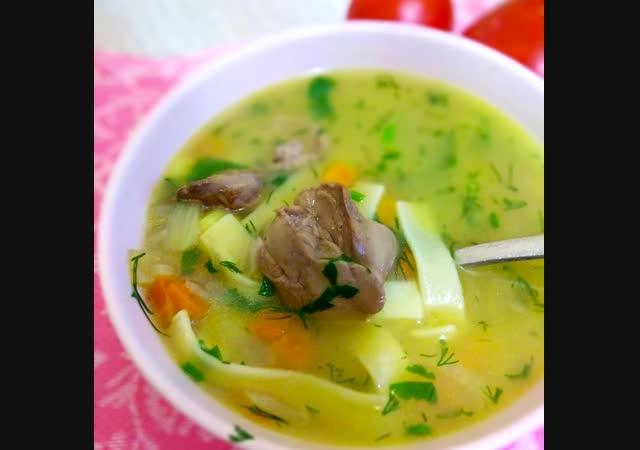 Как приготовить суп с лапшой. Ароматный суп с куриной печенью и лапшой.