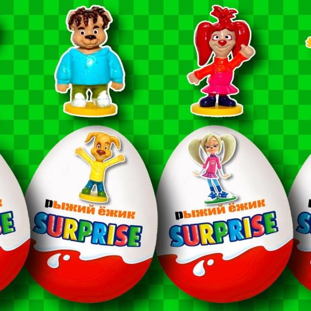 Мультики. Киндер Сюрприз. Барбоскины. Мультик про Боулинг. Surprise Eggs Unboxing