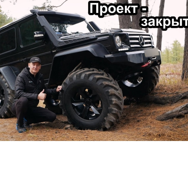 Гелендваген КОРОТЫШ для ОФФРОАД Полный Тест-Драйв