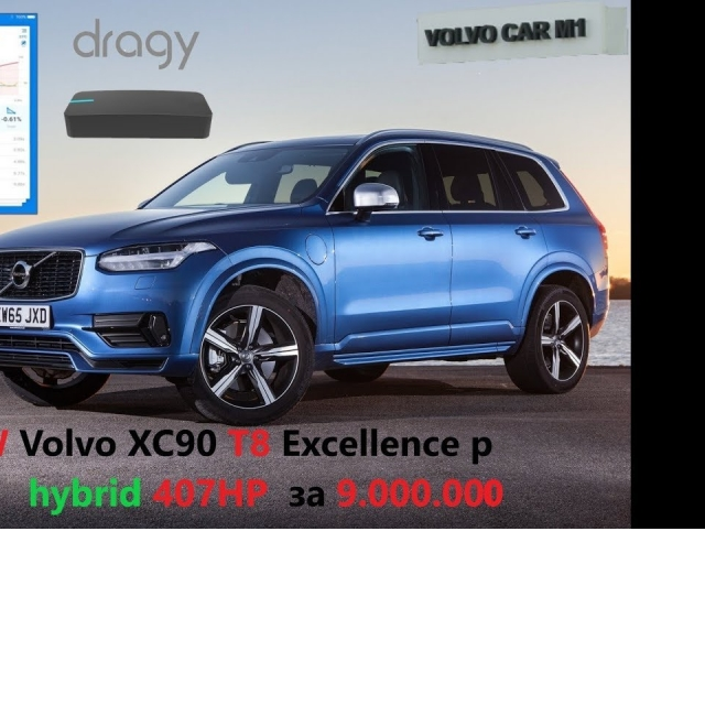 Тест обзор NEW Volvo XC90 T8 Excellence plug-in-hybrid 407HP за 9000000 Замеры 0-100/100-200