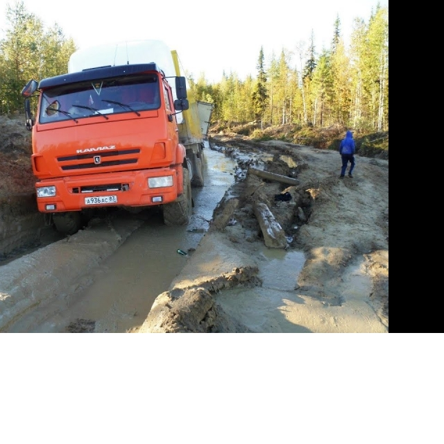 БЕЗДОРОЖЬЕ РОССИИ - THE ROADS OF RUSSIA ,ROADS OF THE NORTH , EXTREME OFFROAD