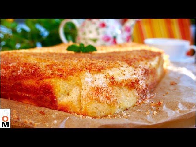 Нежнейший Пирог с Кокосом за 5 Минут | Рецепт Ольги Матвей