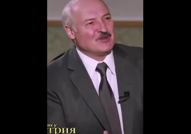 Путин старший брат Лукашенко. Беларусь 2020