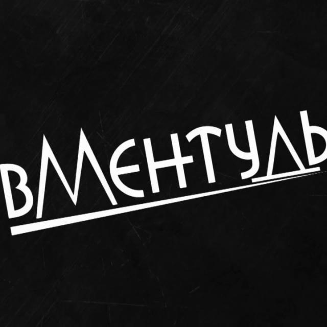 Однажды в России: Блогер-полицейский