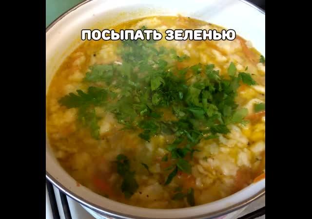 Суп из детства. Крестьянская затирка.