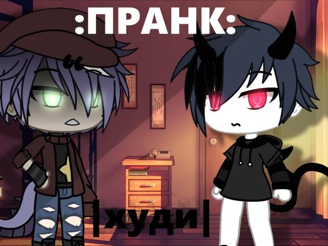 Челлендж: Худи ^RUS/ENG^ |Gacha life| Tetsuya xHaruka ~Naya~