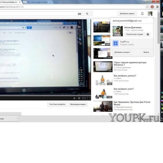 Как сжать видео онлайн — YouTube