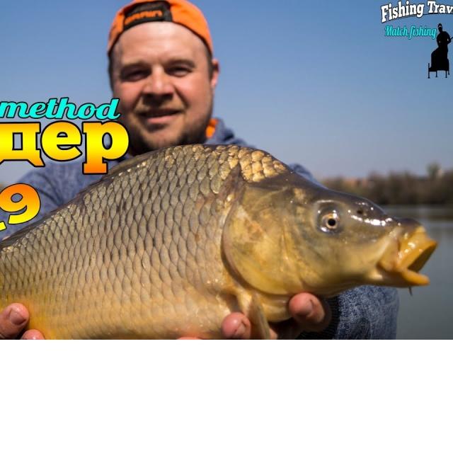 Рыбалка на карпа 2019/ловля карпа на фидер/карп на фидер 2019