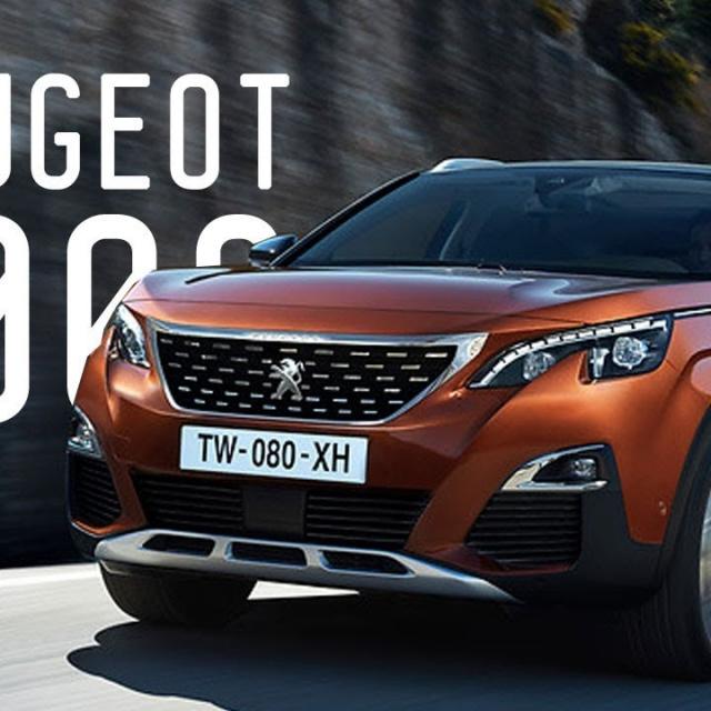 Peugeot 3008 2017/пежо 3008/большой тест драйв автомобиль года?!/
