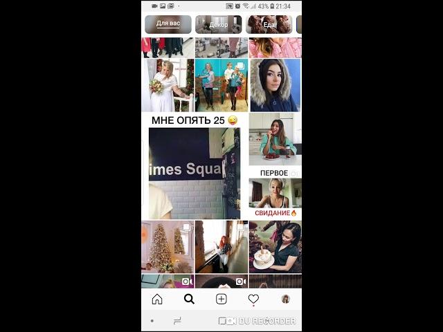 Как скачать фото или видео из инстаграма