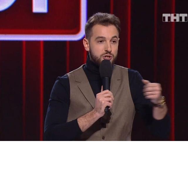 Камеди Клаб, 15 сезон, 8 выпуск (12.04.2019)
