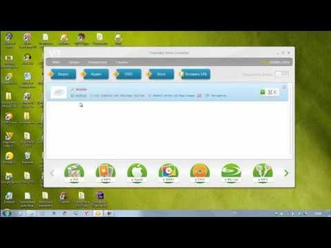 Конвертация видео: конвертируем видео за 3 минуты