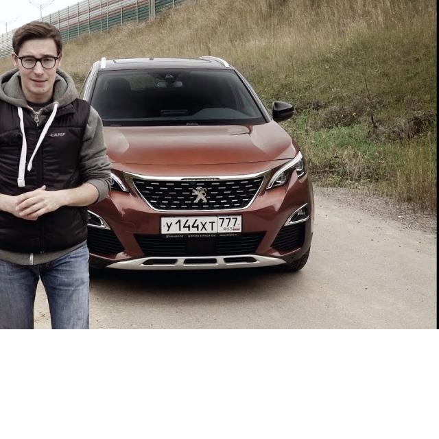 Француз который уделал немцев/Новый Peugeot 3008 Тест драйв и обзор