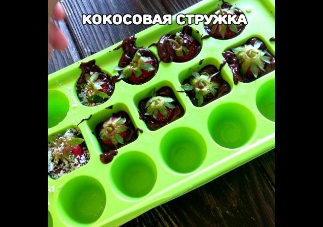 Романтический ужин - Клубника в шоколаде