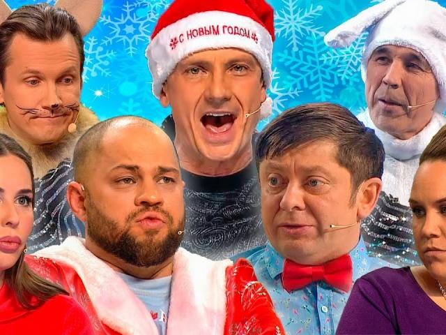 Лучшие выпуски Уральские пельмени за 2019 год