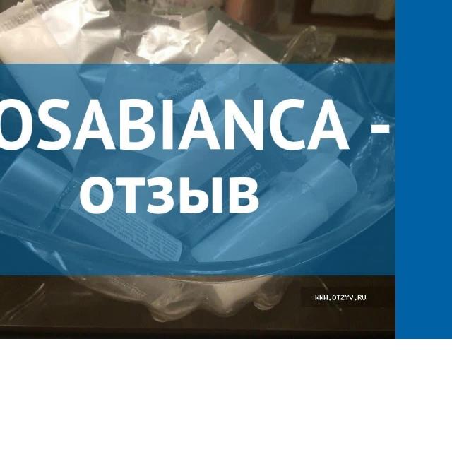 ROSABIANCA 4* Италия Римини отзывы – отель РОСАБИАНКА 4*