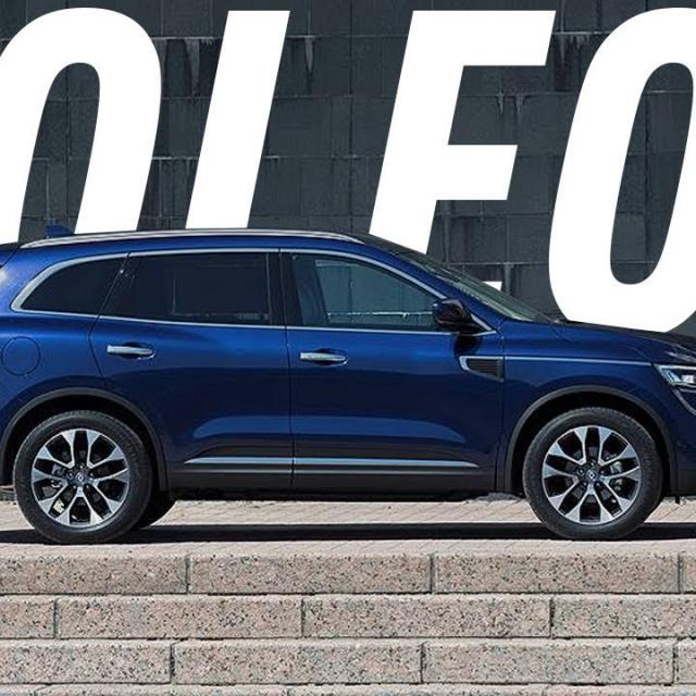 Renault koleos/все плюсы и минусы/Большой тест драйв