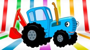 ЕДЕТ ТРАКТОР БЕЗ ОСТАНОВОК 1 ЧАС-Синий трактор-Самая популярная детская песня из мультфильма