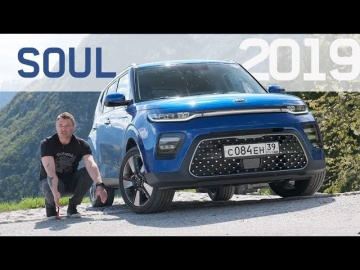 Тест-Драйв KIA Soul 2019 Новый Соул Как Себе