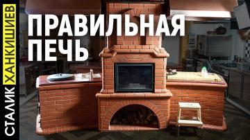 Как построить печь Этапы Строительства И Секреты | Сталик Ханкишиев