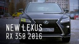 LEXUS RX 350 2016 - Большой тест драйв