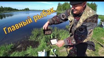Ловля карася с местными рыбаками/Рыбалка на карася в мае 2019