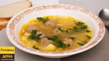 Суп с фрикадельками очень вкусный и быстрый | Рецепт Оксана Пашко