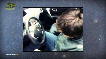 Анонс: Большой тест-драйв (видеоверсия): Renault Koleos