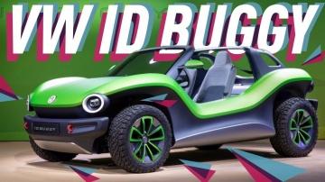 Электробагги/VW ID.Buggy Concept/Дневники Женевского автосалона