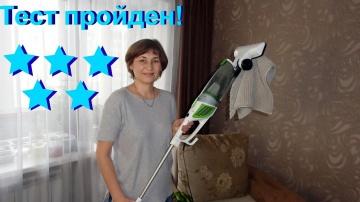 Ольга Уголок Купила отличный пылесос.
