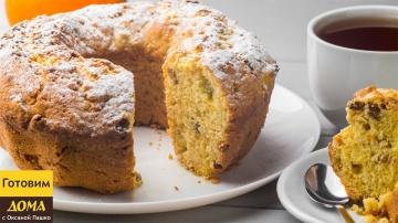 Оксана Пашко - Восхитительный апельсиновый кекс с изюмом