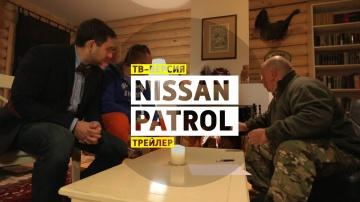 Nissan Patrol - Большой тест драйв. (тв-версия). Трейлер