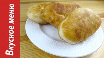 Жареные пирожки с картошкой Вкусное меню #49