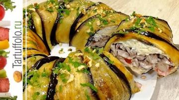 Алена Митрофанова Потрясающе красивый и вкусный салатик с баклажанами