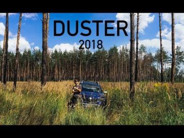 Renault Duster 2018-тест драйв народного любимца