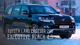 Toyota Land Cruiser 200 Executive Black 2017 г