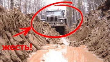 Грузовики как Вездеходы на бездорожье грязи подборка видео Экстрим Оффроуд по Русски