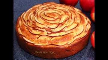 Люда Изи Кук Красивый Яблочный пирог очень нежный ДОМАШНЯЯ ВЫПЕЧКА С ЯБЛОКАМ