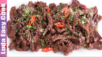 Позитивная Кухня ВКУСНОЕ ЖАРЕНОЕ Мясо по-корейски КОРЕЙСКАЯ КУХНЯ рецепт