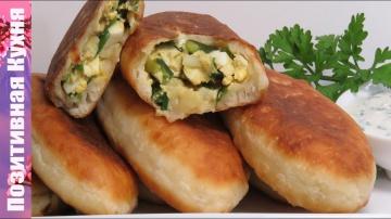 Позитивная Кухня ЛУЧШИЕ ЖАРЕНЫЕ ПИРОЖКИ на КЕФИРЕ Вкусный рецепт пирожков с луком и яйцом | Pasties
