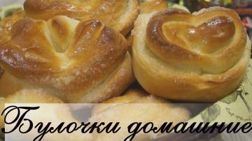 Калинина Наталья  Булочки Домашние.  Вкуснейший рецепт!