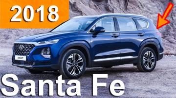 Хендай Санта Фе 2018 ... или Тойота RAV4 - обзор Александра Михельсона / Hyundai Santa Fe