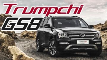 GAC Trumpchi GS8 - Китайский Land Cruiser! Обзор и тест драйв